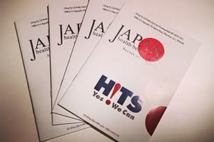 HITS,総合カタログ